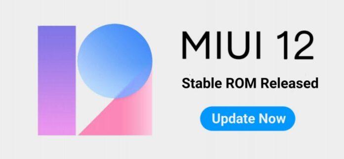 MIUI 12 доступна владельцам пяти моделей Xiaomi