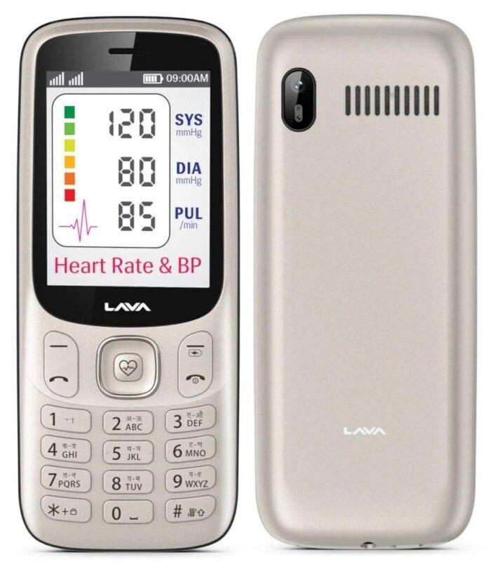 Выпущен первый в мире телефон с датчиком пульса и измерением артериального давления