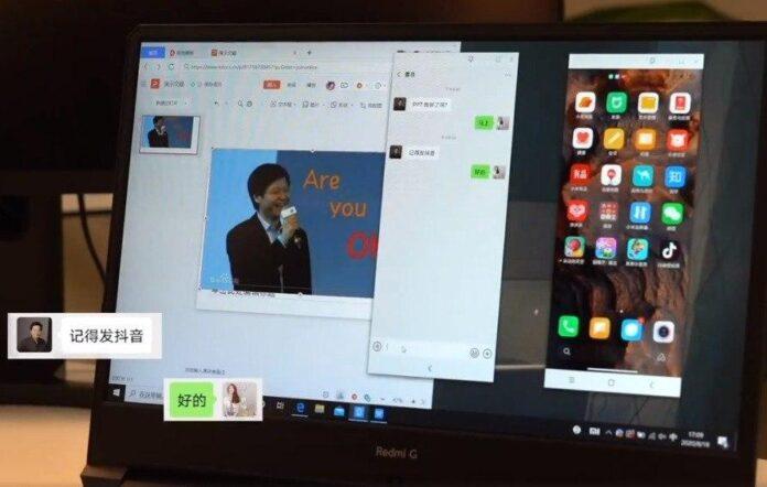 В смартфонах Xiaomi появилась возможность легко запускать игры и приложения на ПК