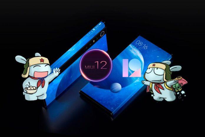 Расширился список смартфонов Xiaomi, которые получат MIUI 12