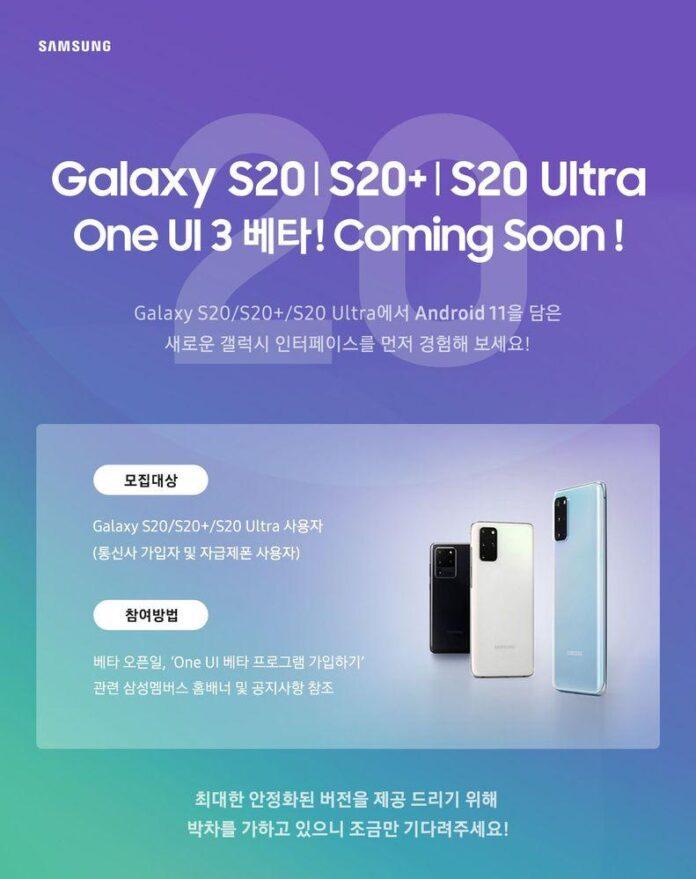 Samsung выпустит серьезного конкурента MIUI 12 на базе Android 11