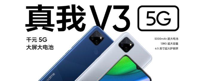 Realme представила самый доступный смартфон с 5G