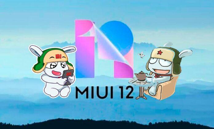 Список моделей и сроки выхода MIUI 12 теперь известны наверняка