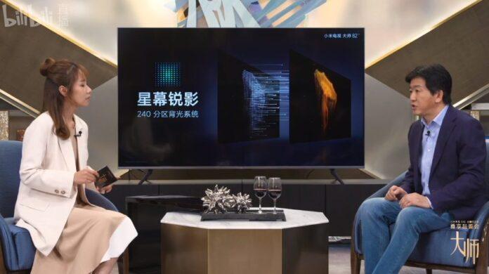 Xiaomi представила 82-дюймовый телевизор с частотой обновления 120 Гц и рядом других особенностей
