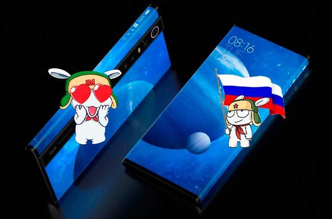 Стабильная MIUI 12 доступна для 56 смартфонов Xiaomi