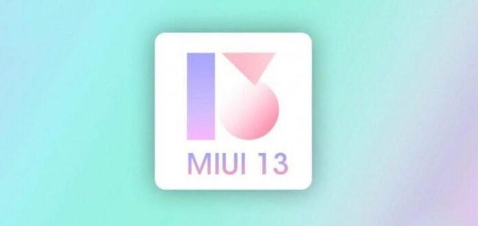 Назвали смартфоны Xiaomi, которые точно получат MIUI 13