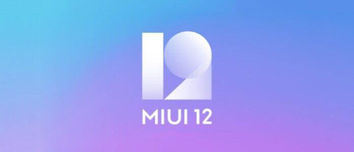 MIUI 12 вышла для 16 смартфонов Xiaomi