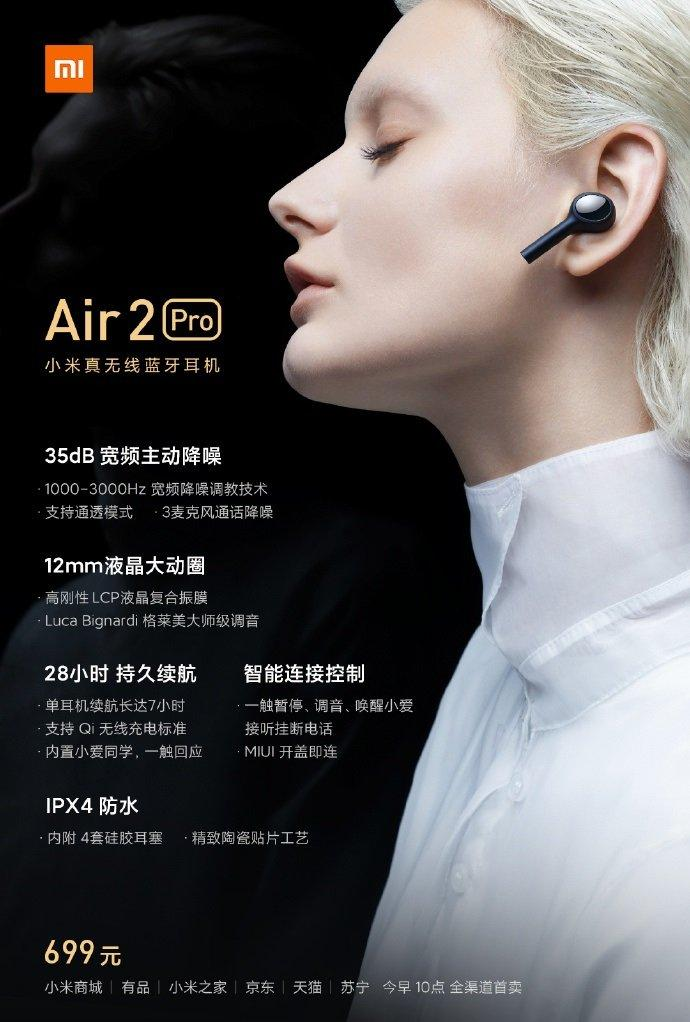 Самый доступный аналог AirPods Pro от Xiaomi поступил в продажу
