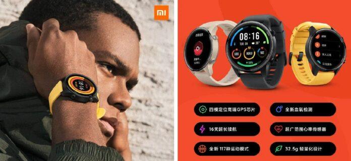 Представлены доступные «умные» часы Xiaomi с NFC, GPS и автономностью 16 дней