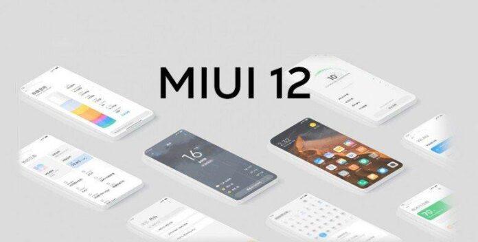 Xiaomi предложит видоизмененную MIUI 12, которая не всем понравится