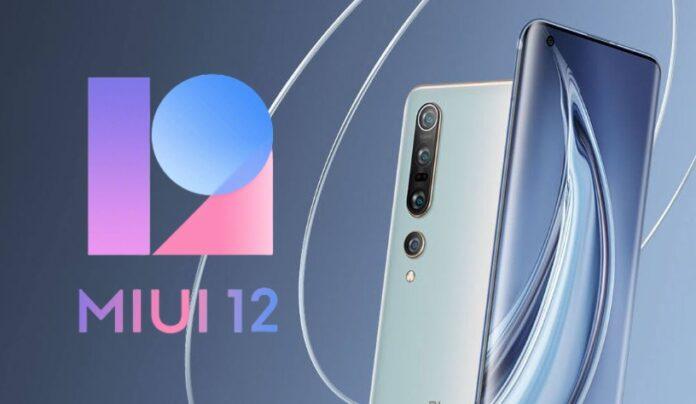 Xiaomi признала серьезную проблему в MIUI 12