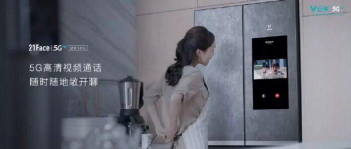 Xiaomi выпустила холодильник с целым рядом интересных решений
