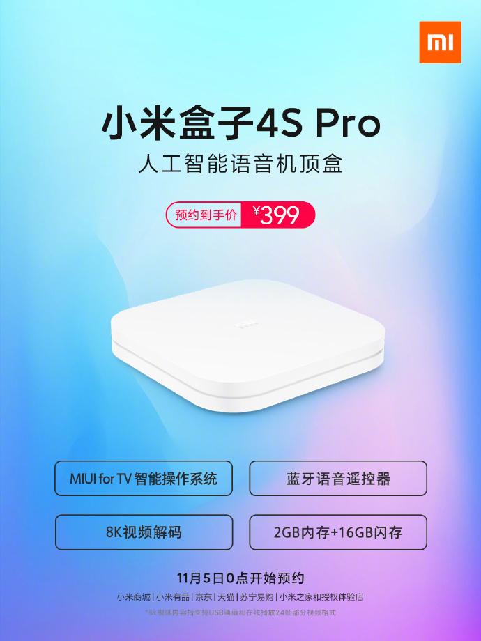 Xiaomi представила новый доступный Mi Box с поддержкой 8K
