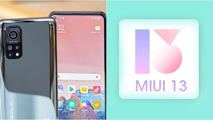 Опубликован первый список смартфонов, которые получат MIUI 13