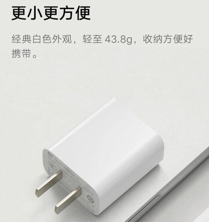 Xiaomi выпустила доступный и мощный сетевой адаптор для iPhone 12
