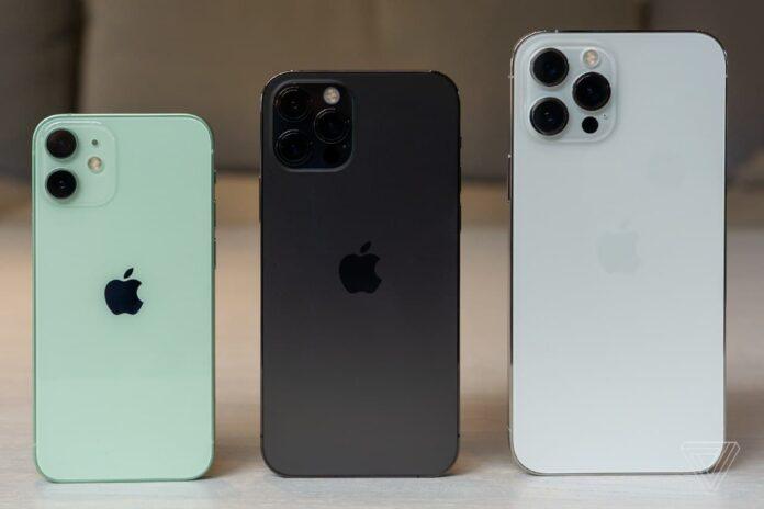 Покупатели iPhone 12 mini и iPhone 12 Pro Max массовый просчет Apple
