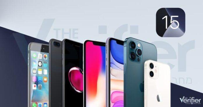 Apple прекращает поддержку нескольких популярных моделей iPhone