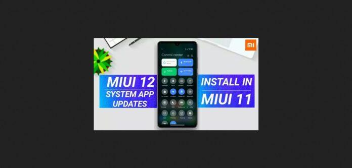 Четыре малоизвестные возможности MIUI 12 и 11