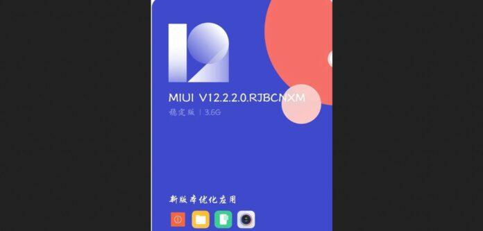 Популярный флагман Xiaomi начал получать стабильную MIUI 12.2.2.0 на базе Android 11