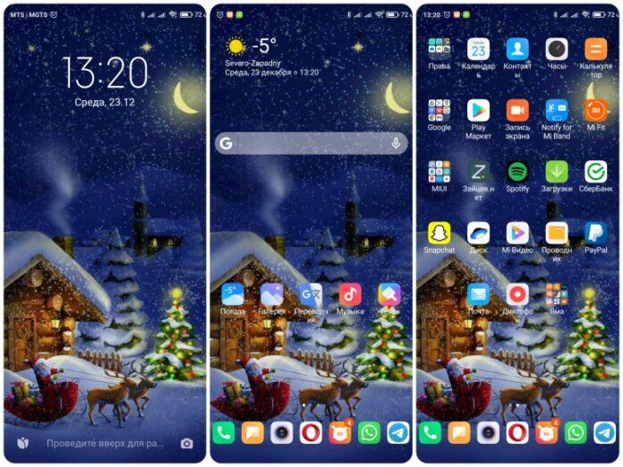 Рождественская тема для MIUI 12 преображает смартфоны Xiaomi