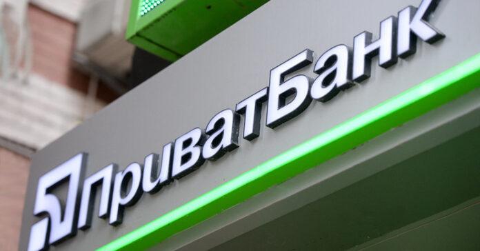 Мошенники пытались украсть деньги у клиента Приватбанка через банкомат