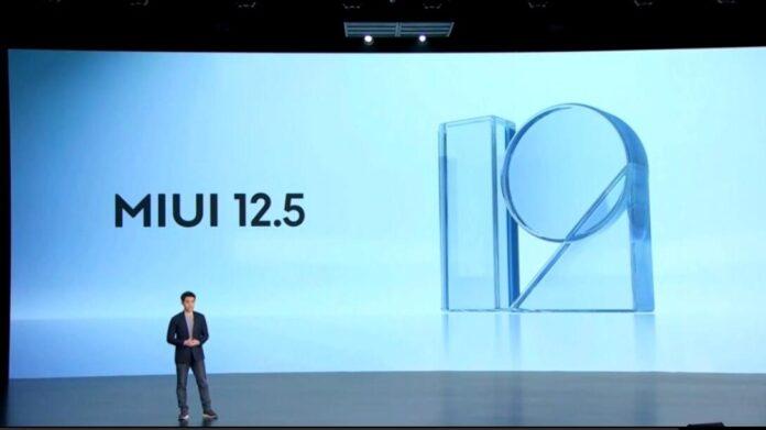 Представили MIUI 12.5: главные изменения оболочки