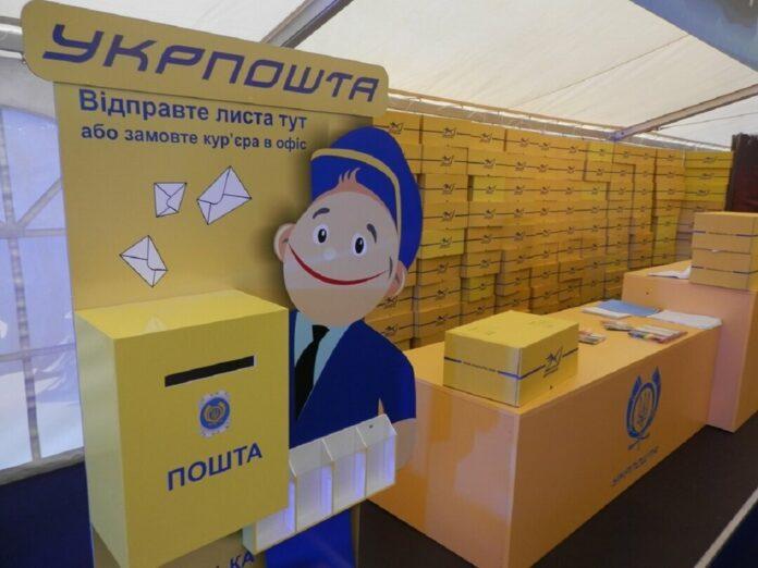 Укрпочта и Новая почта закроются в период новогодних праздников. Официальный график