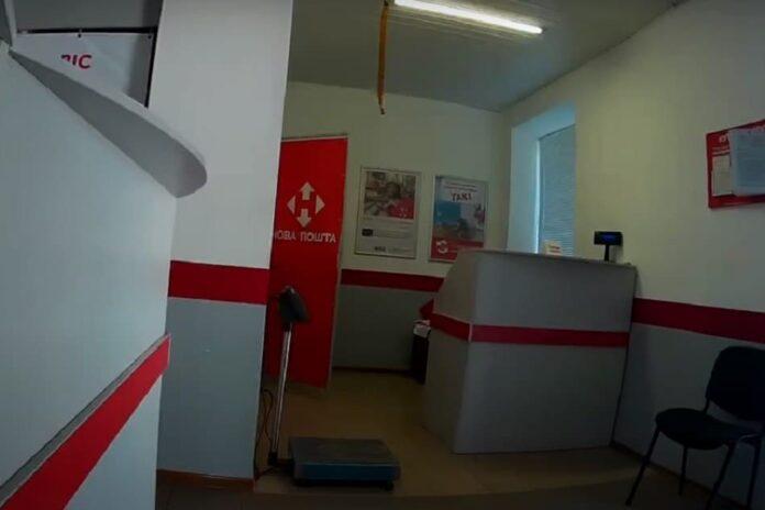 Новая Почта отказалась предоставлять украинцам новую полезную услугу