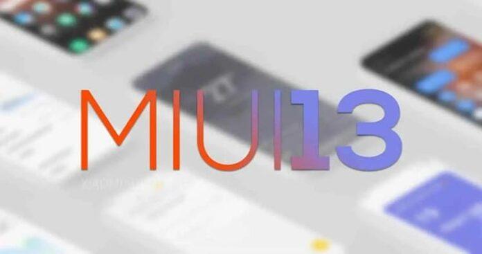 Обновленный список смартфонов, которые получат MIUI 13