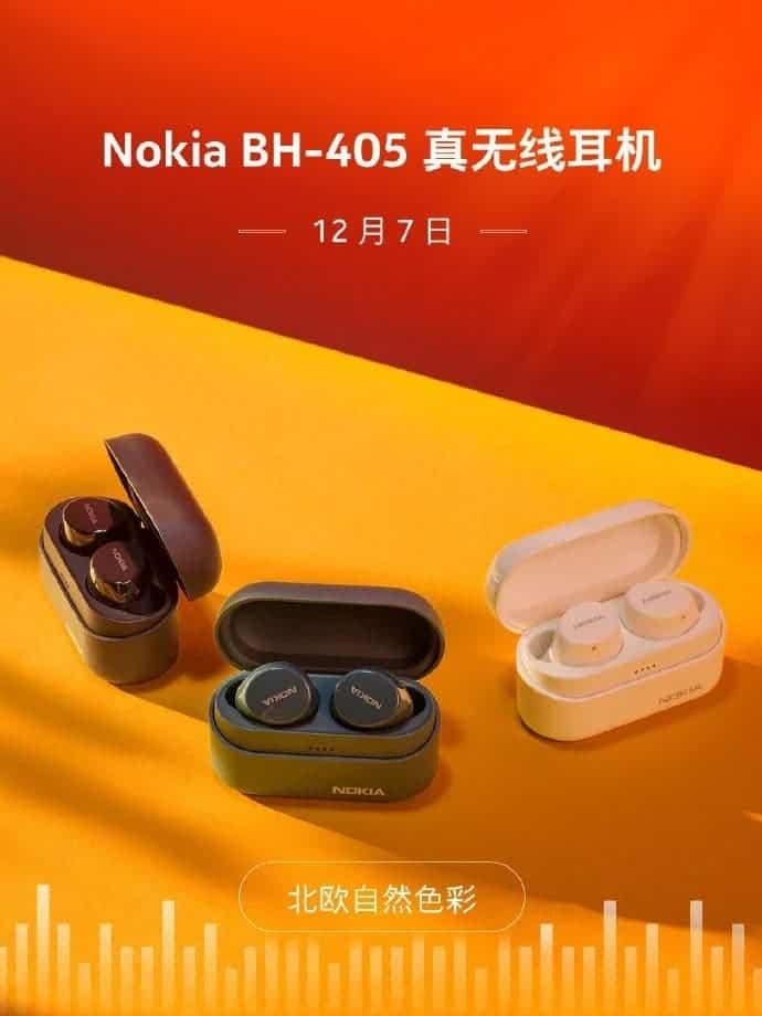 Nokia представила доступные беспроводные наушники с автономностью 35 часов и графеновыми динамиками