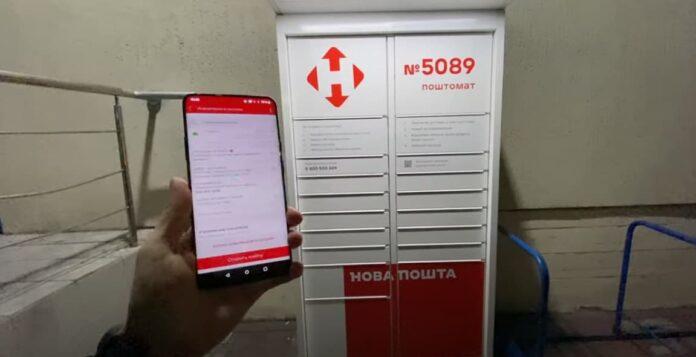 Новая почта предупреждает о несвоевременной доставке посылок