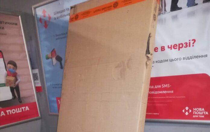 Недовольных работой Новой почты украинцев становится все больше