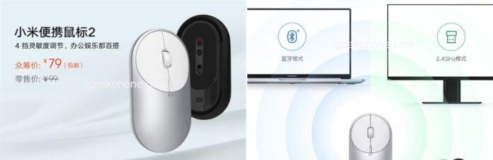 Новая доступная беспроводная мышка Xiaomi удивила автономностью