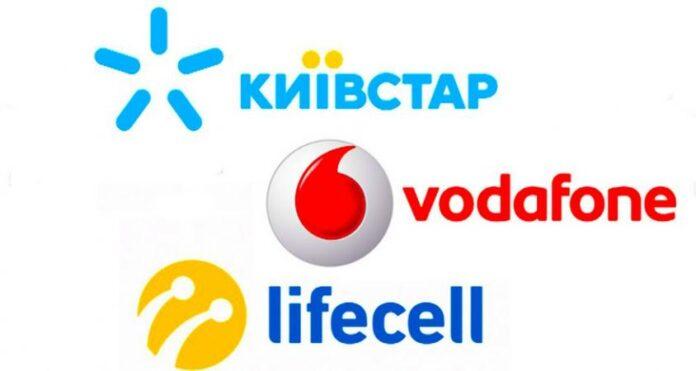 В Новом году абонентов «Киевстар», Vodafone и Lifecell ждет существенное подорожание связи