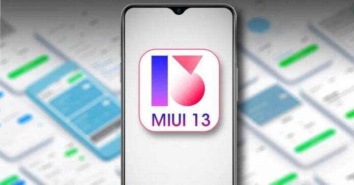 Озвучен список смартфонов Xiaomi, которые получат MIUI 13 весной
