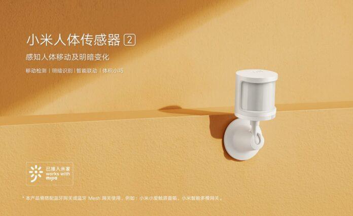 Xiaomi Human Sensor 2: доступный датчик движения с широким набором функций