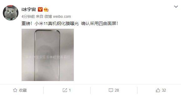 Первая фотография Xiaomi Mi 11 показывает, что он многих удивит внешним видом