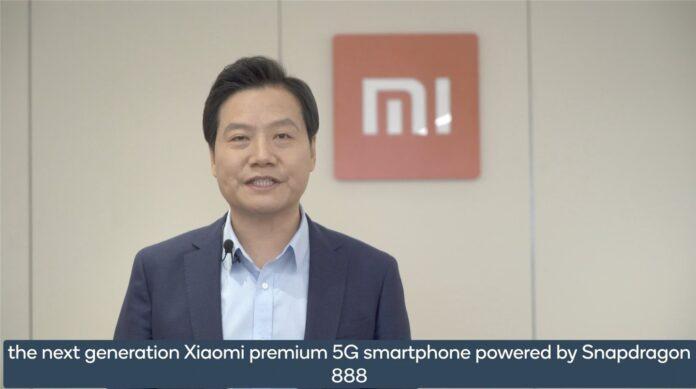 Xiaomi Mi 11 удивит производительностью благодаря новому флагманскому процессору