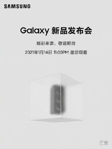 Копии Samsung Galaxy S21 + и S21 Ultra удивили фанатов схожестью с оригиналом