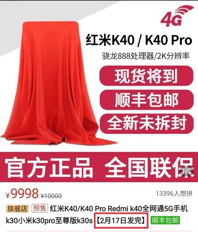 Внешний вид самых доступных флагманов Xiaomi удивит многих