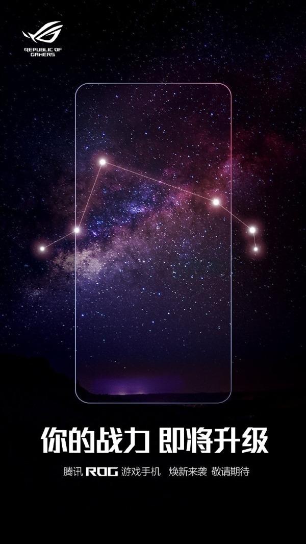 ASUS ROG 5: необычный игровой смартфон со Snapdragon 888 показали на фото