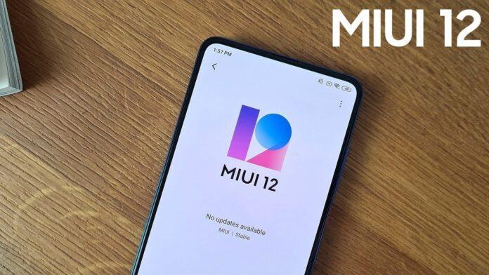 Настройка новых функций в MIUI 12: меню, заметки и панель громкости