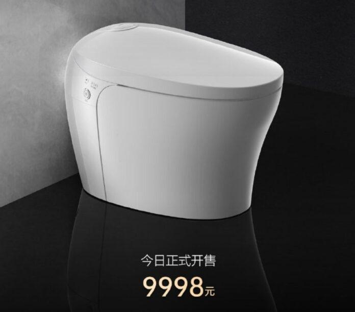 """Чем удивит пользователей самый дорогой """"умный"""" унитаз Xiaomi"""