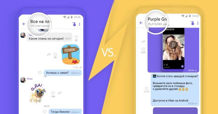 Как в 2021 году лучше всего объединить пользователей в Viber