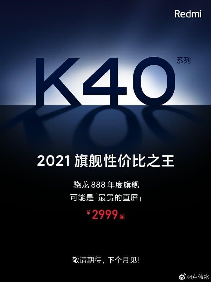 Redmi K40 Pro: доступный флагман стоимость которого удивит многих
