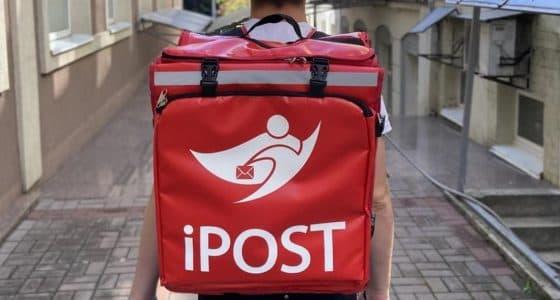 Новая почта купила сервис быстрой курьерской доставки