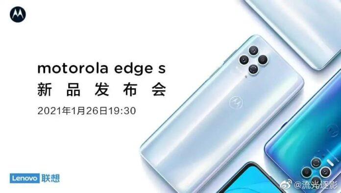 Motorola Edge S: как выглядит первый смартфон со Snapdragon 870