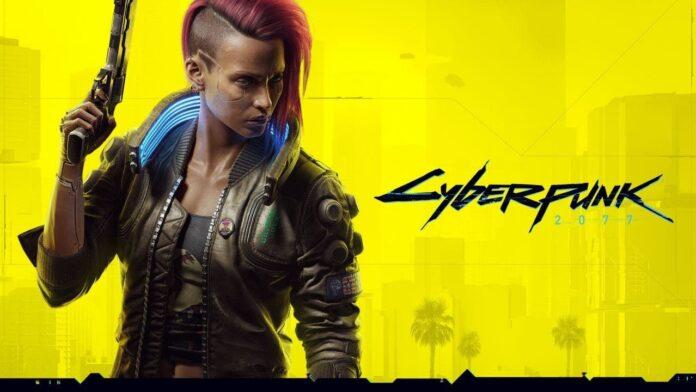 Игра Cyberpunk 2077 получила первое важное обновление