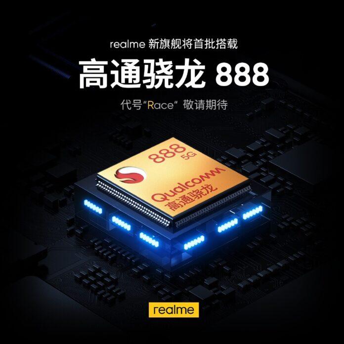 Известны характеристики главного конкурента Xiaomi Mi 11 Pro