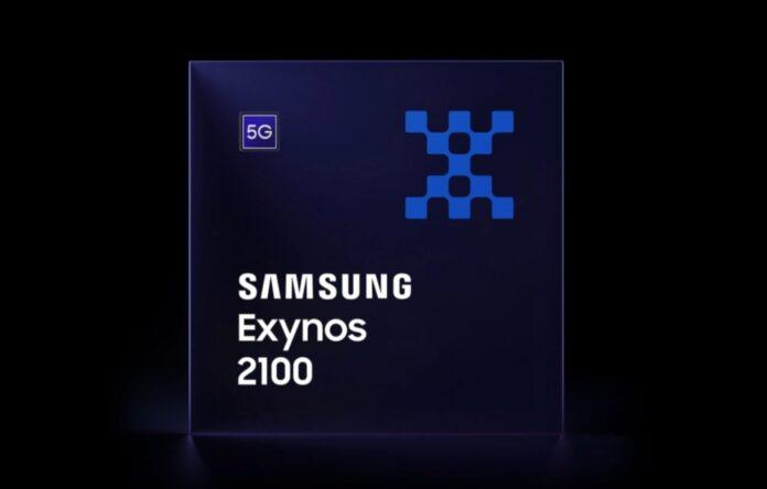 Samsung представлена серьезного конкурента для Snapdragon 888